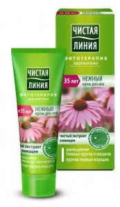 Eye Cream with Wheat Germ Oil and Echinacea 25 Ml