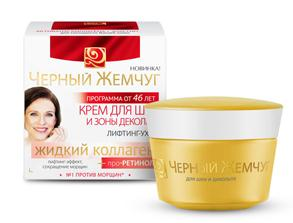 "Cream for the neck and décolleté ""Lifting Care"" ACTIVATOR Collagen Elastin-PRO CREATINE 46 +50 ml"
