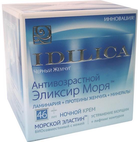 """Night cream IDILICA 46 + """"Anti-aging elixir of the sea"""" 50ml"""