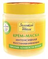 Cream Mask Intense  500 ml