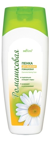 Chamomile facial wash 250ml