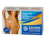 Jar of Vacuum Cellulite Massage, NEW 2013 Style 2 Pcs/non Toxic