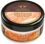 Brazilian Rose Slimming Anti Cellulite Body Butter with babassu murumuru and red grapefruit 300 ml