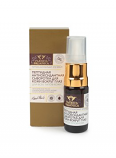 Peptide Antioxidant Eye Serum with Organinc Oil 30 ml