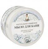 "Siberian natural ""White soap"" bath body care and hair hand made 500ml"