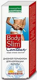 Slim Body Contour thermo Intensive Day Cream for body modeling 200 ml