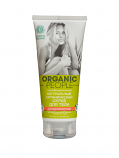 Natural Organic Body Scrub, 200 ml
