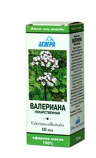100% Natural Valeriana Officinalis Essential Oil, 10 ml