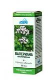 100% Natural Valeriana Officinalis Essential Oil, 10 ml