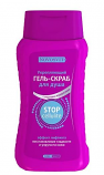 Stop Cellulite - Firming Shower Gel - Scrab 250 ml