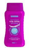 Stop Cellulite - Firming Shower Gel - Scrab 250 ml