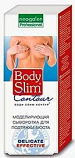 Cream Body Slim Contour modeling serum for tightening push up bust 200ml