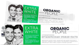 Organic toothpaste, extra white, 100 ml