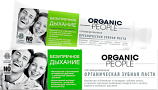 Organic toothpaste, perfect breath, 100 ml
