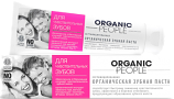 Organic toothpaste for sensitive teeth, 100 ml