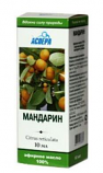Natural Mandarin Essential Oil, 10 ml
