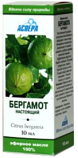 100% Natural Bergamot Orange (Citrus Bergamia) Essential Oil, 10 ml