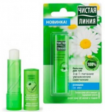 Lip Balm Chamomile 3-in-1