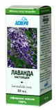 100% Natural Lavender (Lavandula Vera) Essential Oil, 10 ml