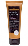 Foot cream with organic Cocoa oil 75 ml