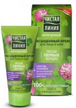 EVENING rich face cream against the first wrinkles c clover nectar Pure Line 50 ml