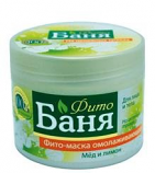 Phyto-rejuvenating mask for the face and body saturated with herbs and light natural oils 300 ml
