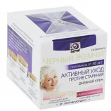 "Day Cream ""Active Care Anti-Aging"" with liquid collagen and amino complex 56+ Black Pearl 50 ml"