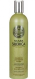 "NATURAL & ORGANIC Hair Shampoo ""Volume & Moisturizing"" for Dry Hair with Pinus Pumila, Rosehip"