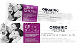 Organic Toothpaste, day & night care, 100 ml
