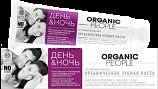 Organic Toothpaste, day & night care, 100 ml
