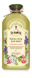 """Cream-Bubble Baths """"Anti-Age"""" with 5 Herbs, Siberian Salt, Ginseng, Lungwort Extracts, Rosehip Oil 500 ml"""