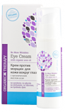 Eye cream with organic acai oil, 30 ml
